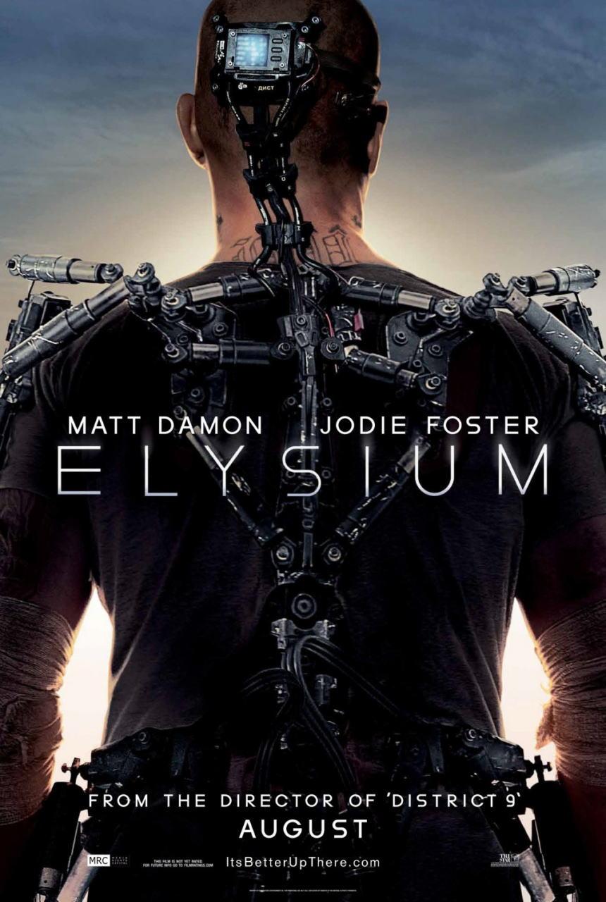 映画『エリジウム ELYSIUM』ポスター(2) ▼ポスター画像クリックで拡大します。