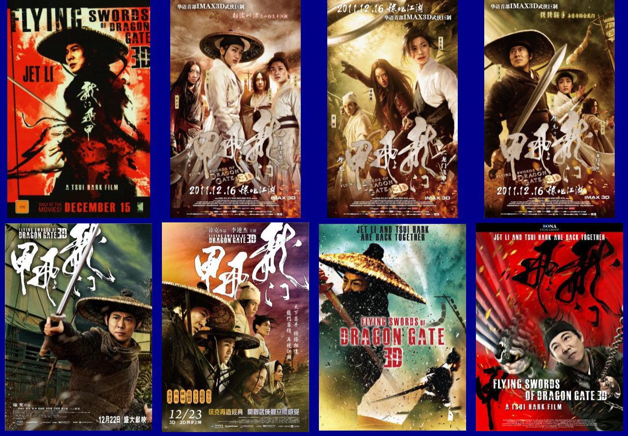 映画『ドラゴンゲート 空飛ぶ剣と幻の秘宝 FLYING SWORDS OF DRAGON GATE』ポスター(5) ▼ポスター画像クリックで拡大します。