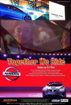 映画『 ひとつになって〜Together We Ride (2015) TOGETHER WE RIDE 』ポスター