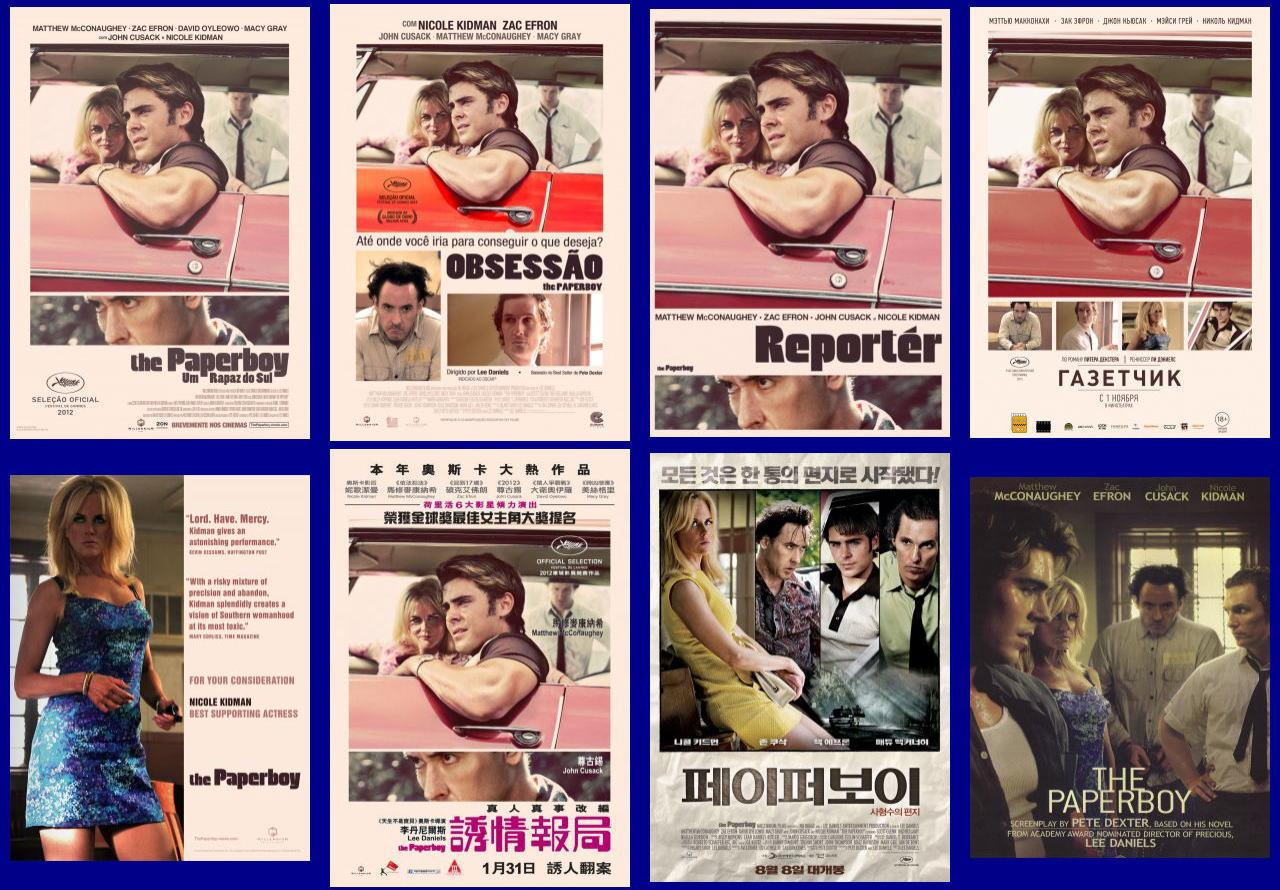 映画『ペーパーボーイ 真夏の引力 THE PAPERBOY』ポスター(6)▼ポスター画像クリックで拡大します。
