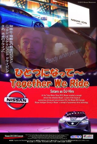 <映画『ひとつになって〜Together We Ride』日本語ポスター>@映画の森てんこ森