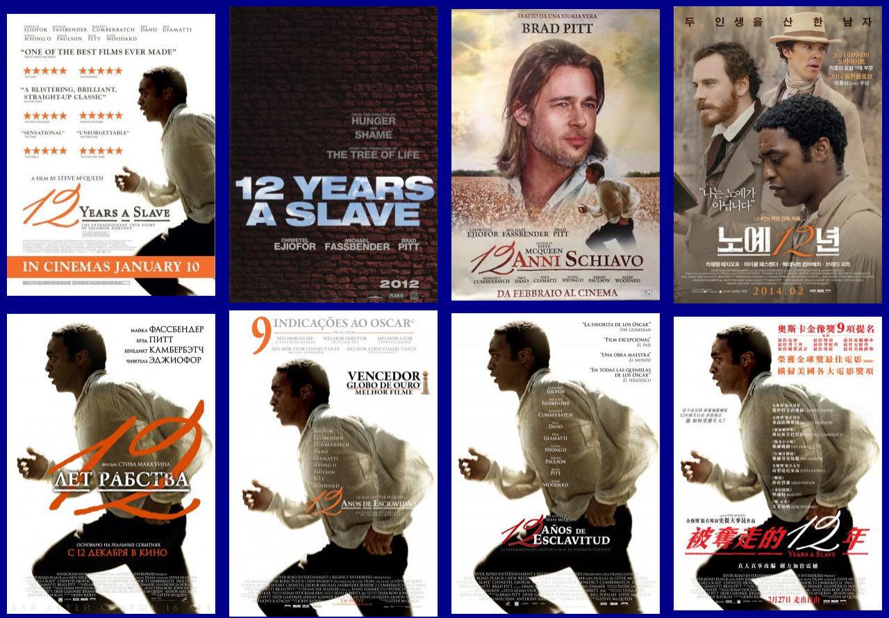 映画『それでも夜は明ける (2013) 12 YEARS A SLAVE』ポスター(4) ▼ポスター画像クリックで拡大します。