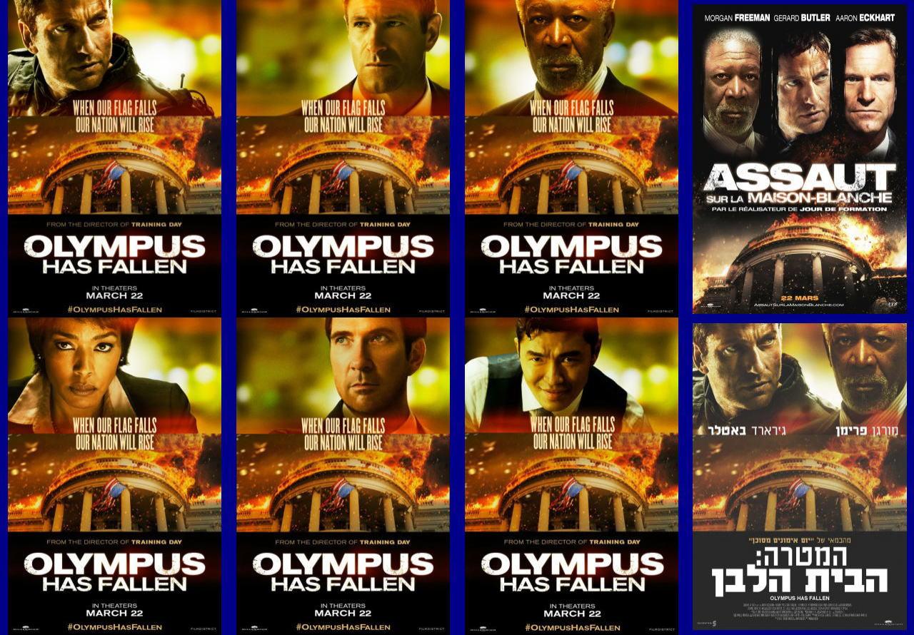 映画『エンド・オブ・ホワイトハウス (2013) OLYMPUS HAS FALLEN』ポスター(6)▼ポスター画像クリックで拡大します。