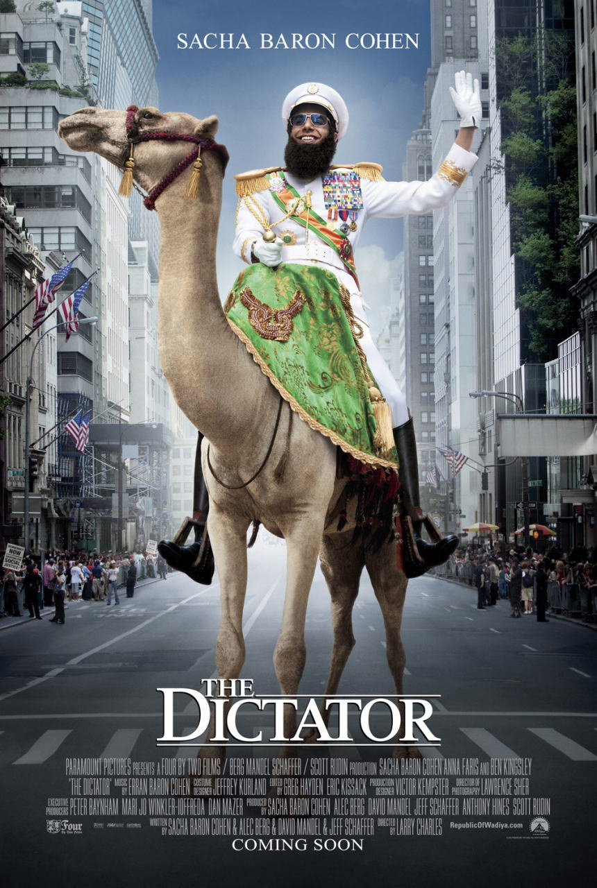 映画『ディクテーター 身元不明でニューヨーク THE DICTATOR』ポスター(1)▼ポスター画像クリックで拡大します。