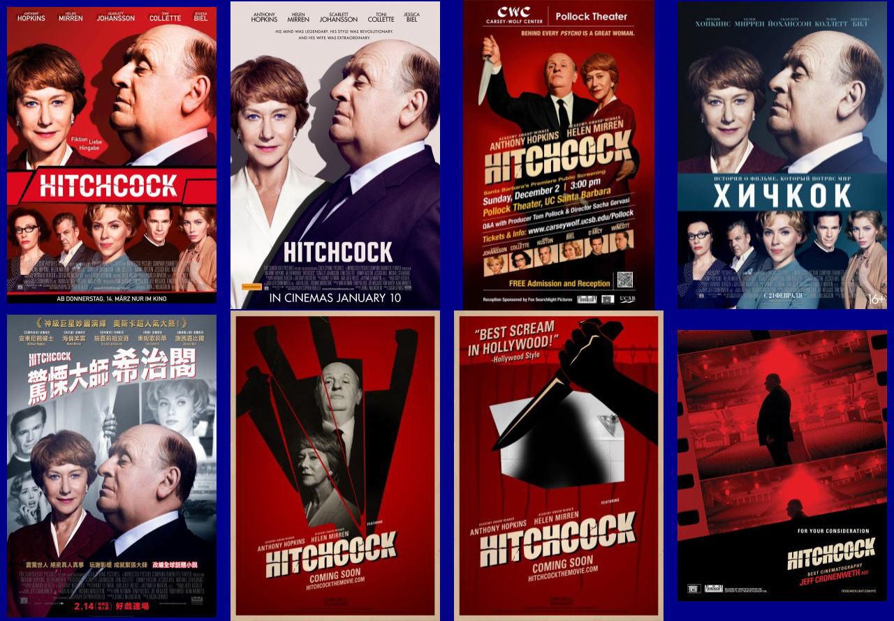 映画『ヒッチコック HITCHCOCK』ポスター(8) ▼ポスター画像クリックで拡大します。
