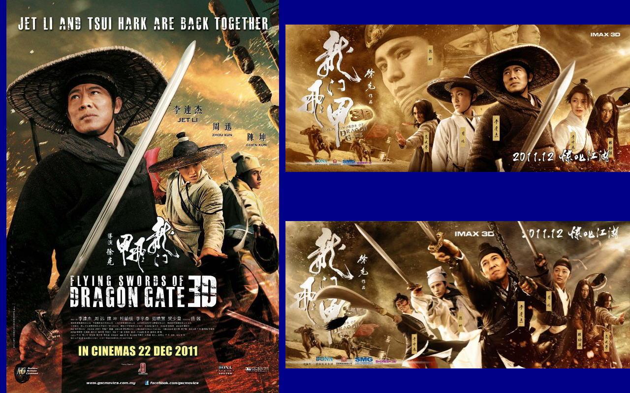 映画『ドラゴンゲート 空飛ぶ剣と幻の秘宝 FLYING SWORDS OF DRAGON GATE』ポスター(3)▼ポスター画像クリックで拡大します。