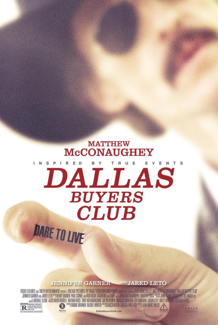 映画『ダラス・バイヤーズクラブ (2013) DALLAS BUYERS CLUB』ポスター(2) ▼ポスター画像クリックで拡大します。