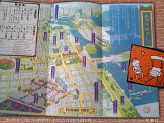横浜人力車えびす屋さんの優しい俥夫のおにいさんからもらった横浜人力車のパンフレット(1280x960pxls.の大画面で)@キャツピ&めん吉の【ぼろくそパパの独り言】   ▼クリックで拡大スライドショーが見れます。