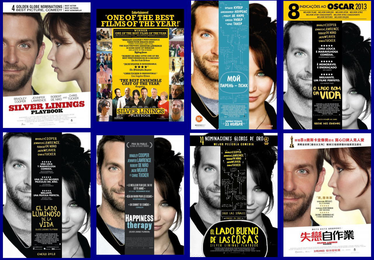 映画『世界にひとつのプレイブック SILVER LININGS PLAYBOOK』ポスター(6)▼ポスター画像クリックで拡大します。