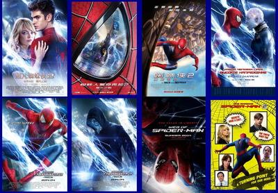 映画『アメイジング・スパイダーマン2 (2014) CAPTAIN AMERICA: THE WINTER SOLDIER』ポスター(4)▼ポスター画像クリックで拡大します。