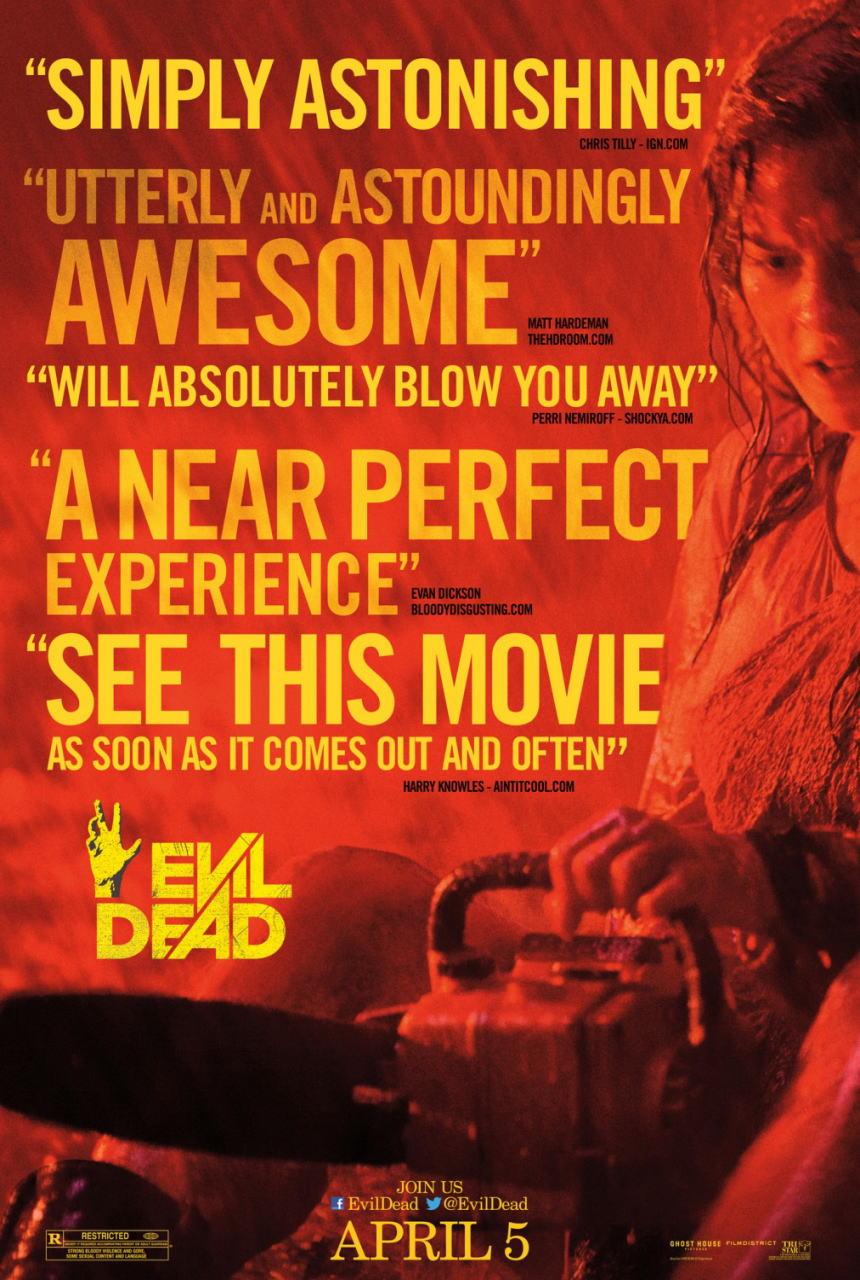 映画『死霊のはらわた EVIL DEAD』ポスター(3)▼ポスター画像クリックで拡大します。