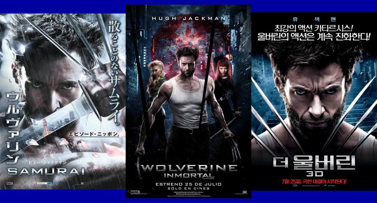 映画『ウルヴァリン:SAMURAI (2013) THE WOLVERINE』ポスター(5)▼ポスター画像クリックで拡大します。