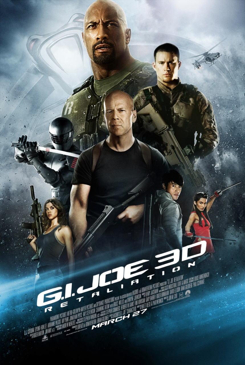 映画『G.I.ジョー バック2リベンジ (2013) G.I. JOE: RETALIATION』ポスター(1) ▼ポスター画像クリックで拡大します。