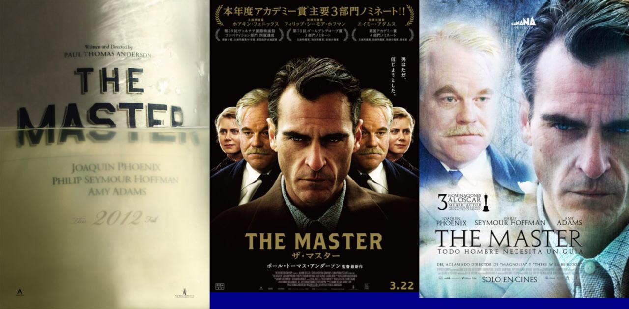 映画『ザ・マスター THE MASTER』ポスター(6)▼ポスター画像クリックで拡大します。