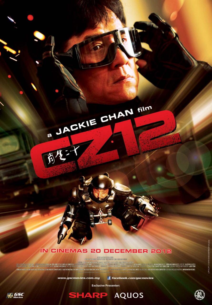 映画『ライジング・ドラゴン (2012) 十二生肖 (原題) / CHINESE ZODIAC / CZ12』ポスター(5)▼ポスター画像クリックで拡大します。