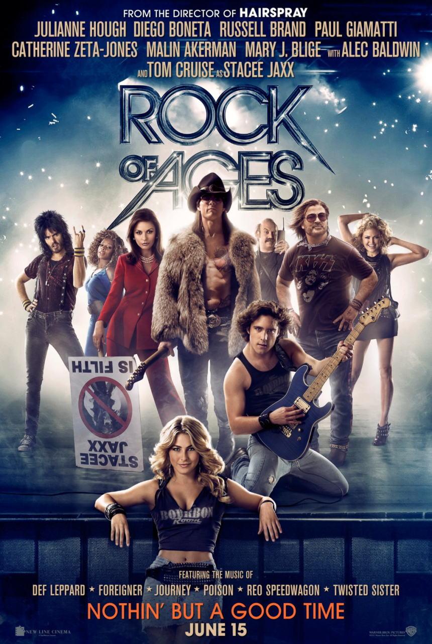 映画『ロック・オブ・エイジズ ROCK OF AGES』ポスター(1) ▼ポスター画像クリックで拡大します。