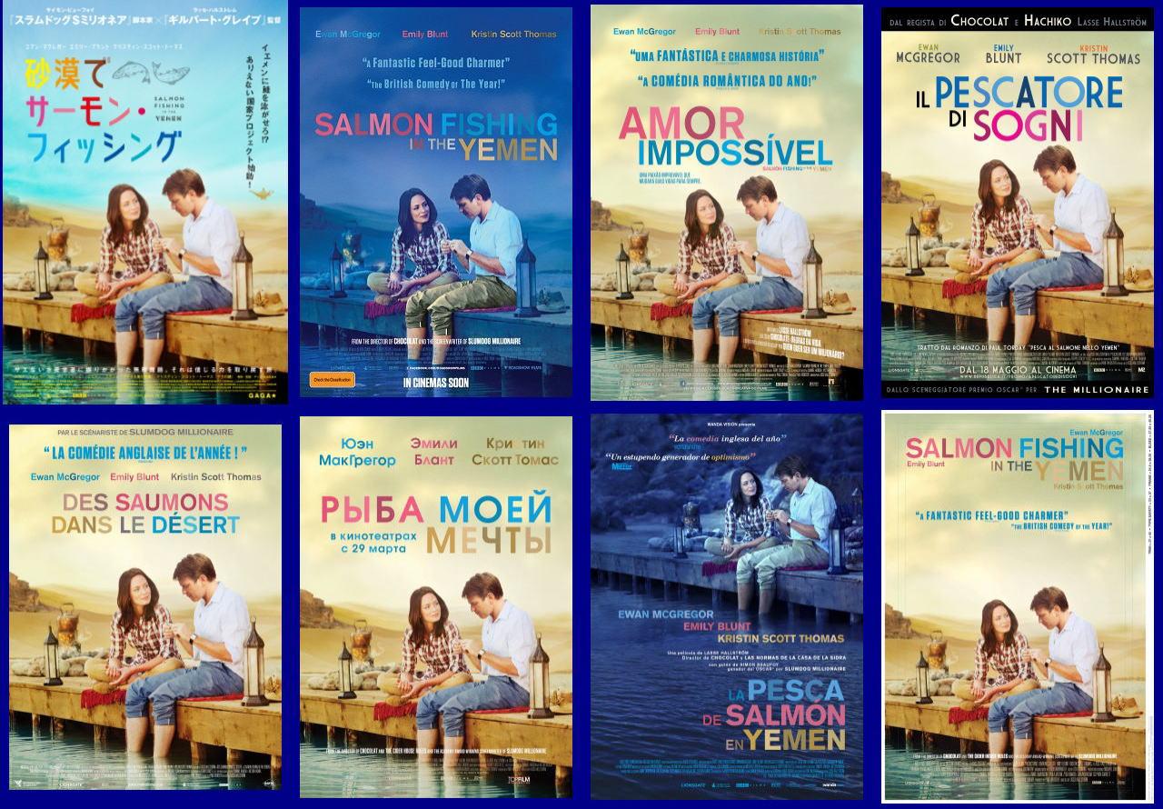 映画『砂漠でサーモン・フィッシング SALMON FISHING IN THE YEMEN』ポスター(3)▼ポスター画像クリックで拡大します。