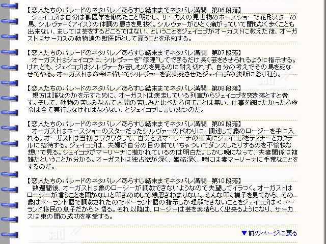 映画『恋人たちのパレード』ネタバレ・あらすじ・ストーリー02@映画の森てんこ森