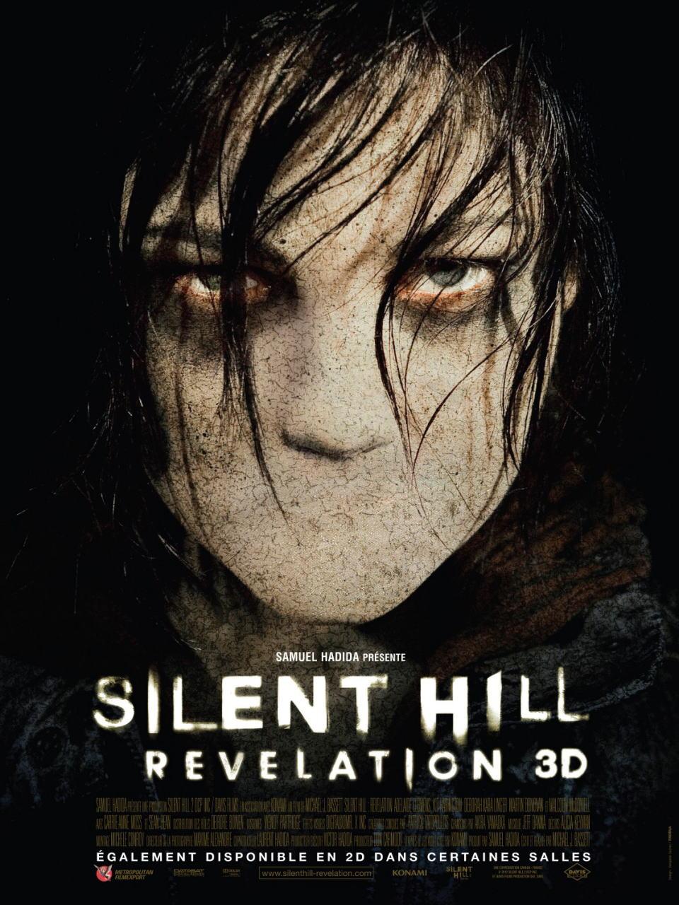 映画『サイレントヒル:リベレーション3D (2012) SILENT HILL: REVELATION 3D』ポスター(8)▼ポスター画像クリックで拡大します。