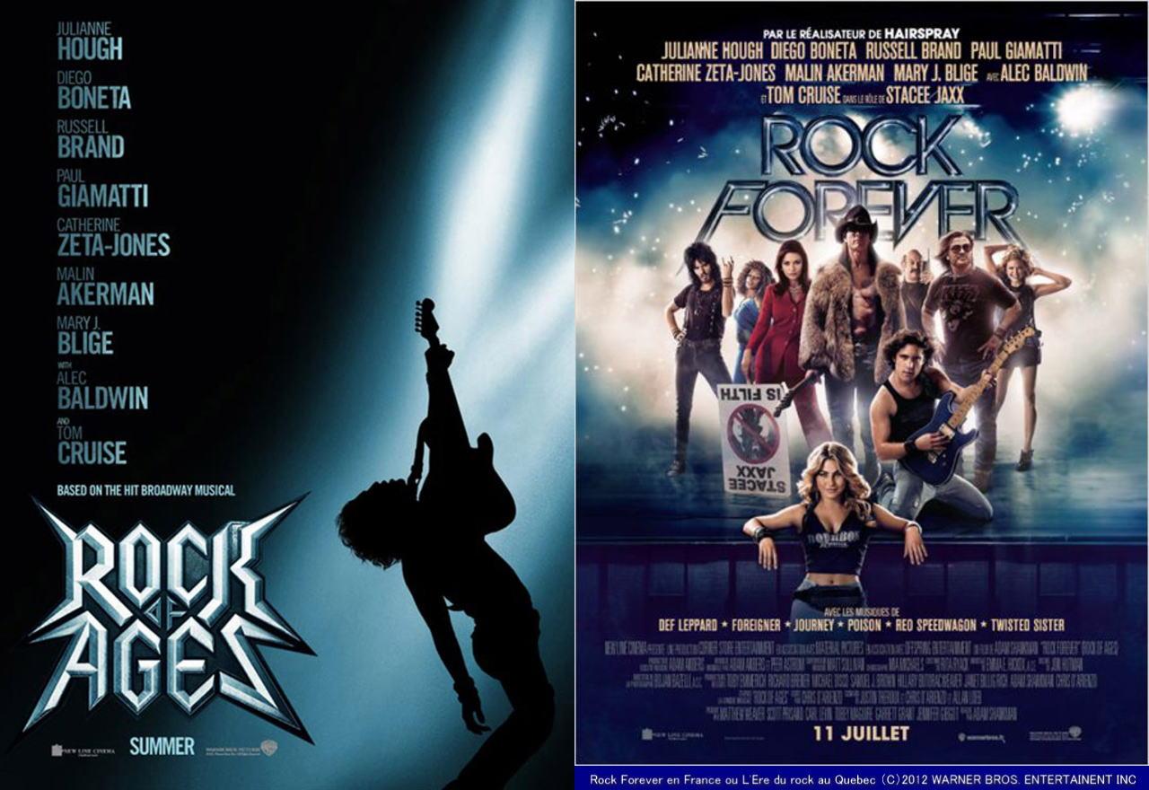 映画『ロック・オブ・エイジズ ROCK OF AGES』ポスター(4) ▼ポスター画像クリックで拡大します。