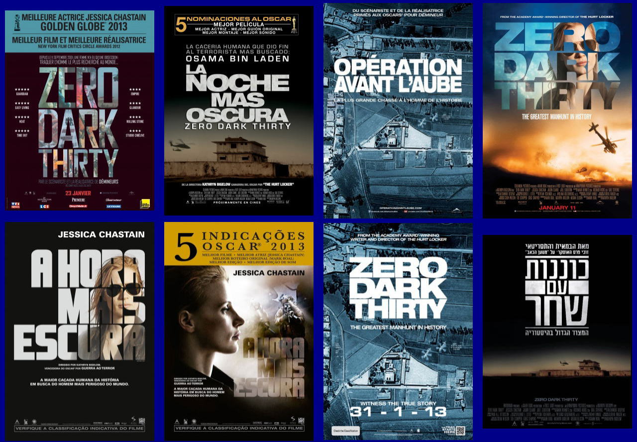 映画『ゼロ・ダーク・サーティ ZERO DARK THIRTY』ポスター(6)▼ポスター画像クリックで拡大します。