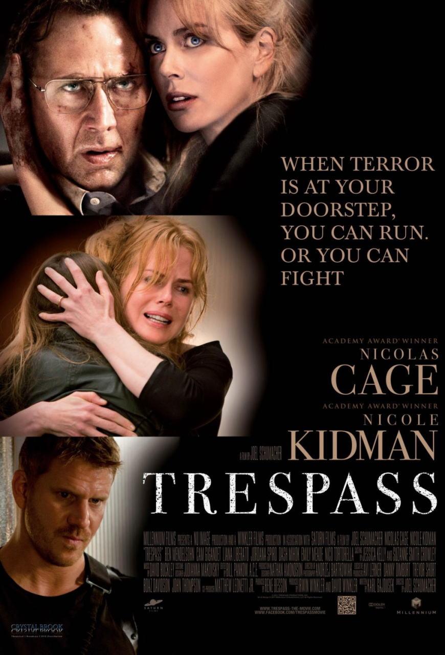 映画『ブレイクアウト TRESPASS』ポスター(2) ▼ポスター画像クリックで拡大します。