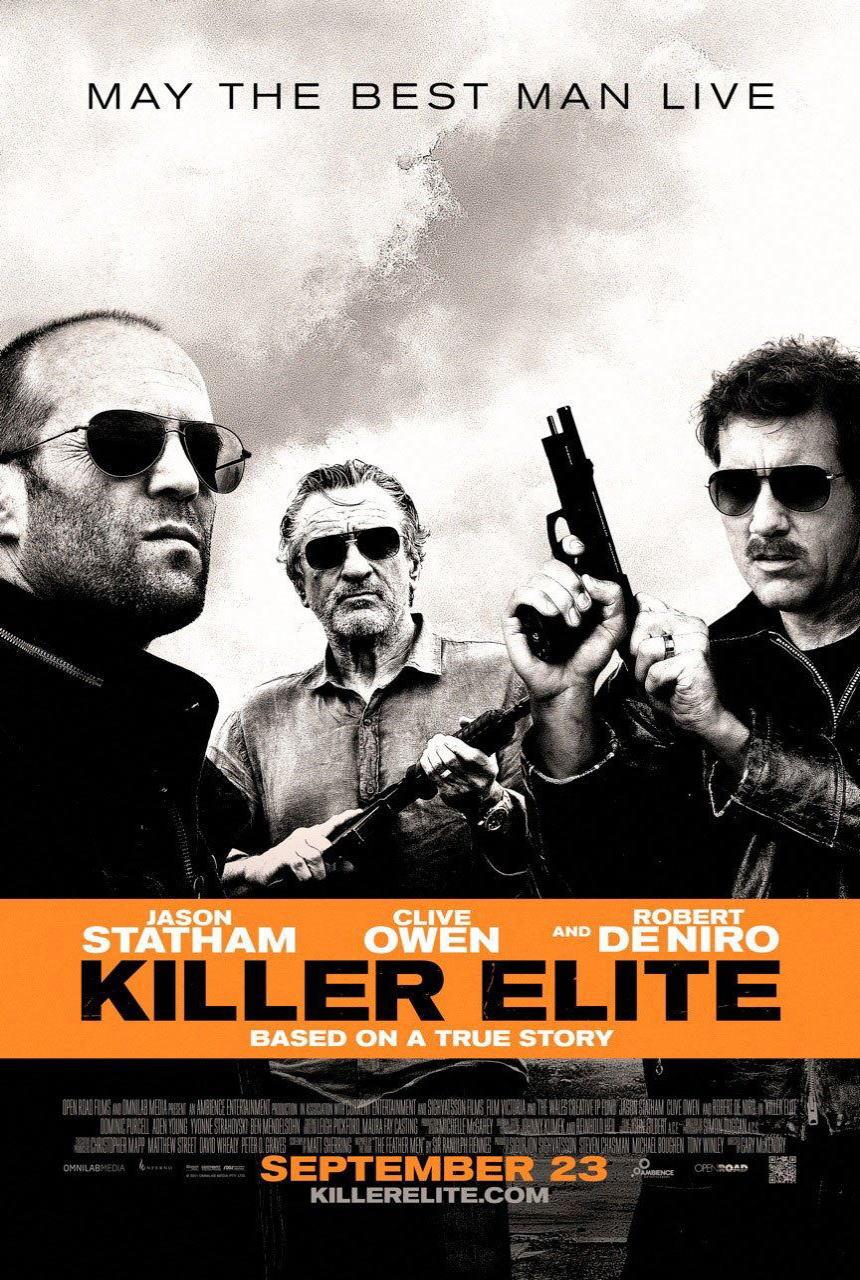映画『キラー・エリート KILLER ELITE』ポスター(1) ▼ポスター画像クリックで拡大します。