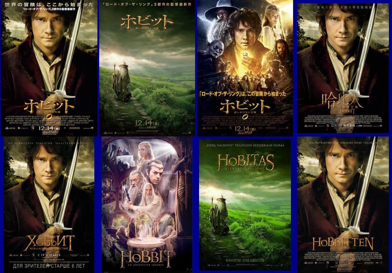 映画『ホビット 思いがけない冒険 THE HOBBIT: AN UNEXPECTED JOURNEY』ポスター(9) ▼ポスター画像クリックで拡大します。