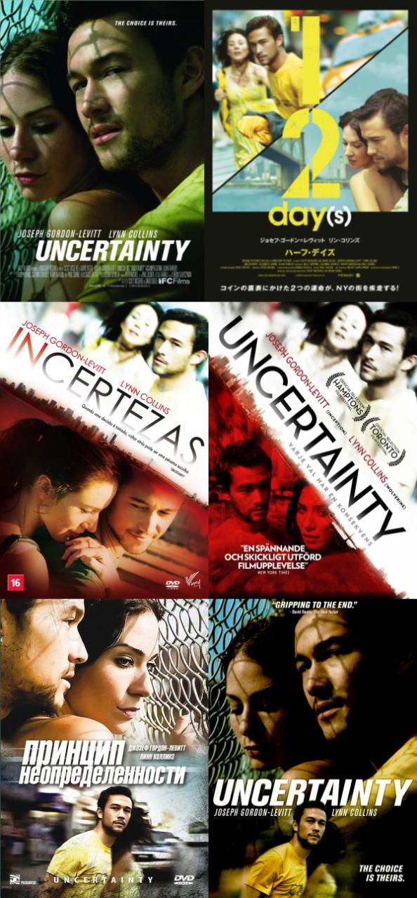映画『ハーフ・デイズ UNCERTAINTY』ポスター(1)▼ポスター画像クリックで拡大します。