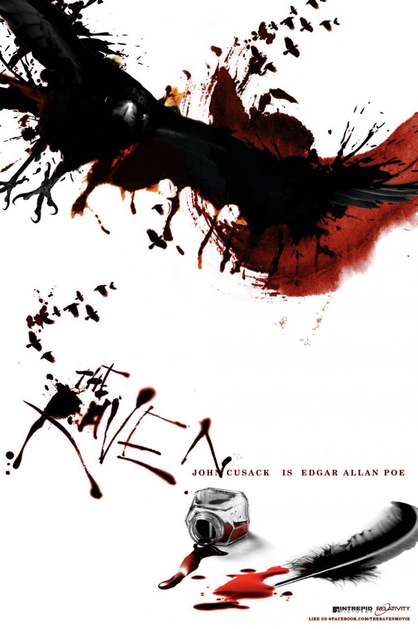 映画『推理作家ポー 最期の5日間 THE RAVEN』ポスター(5)▼ポスター画像クリックで拡大します。