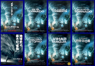 映画『イントゥ・ザ・ストーム (2014) INTO THE STORM』ポスター(4) ▼ポスター画像クリックで拡大します。
