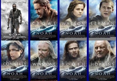 映画『ノア 約束の舟 (2014) NOAH』ポスター(4) ▼ポスター画像クリックで拡大します。