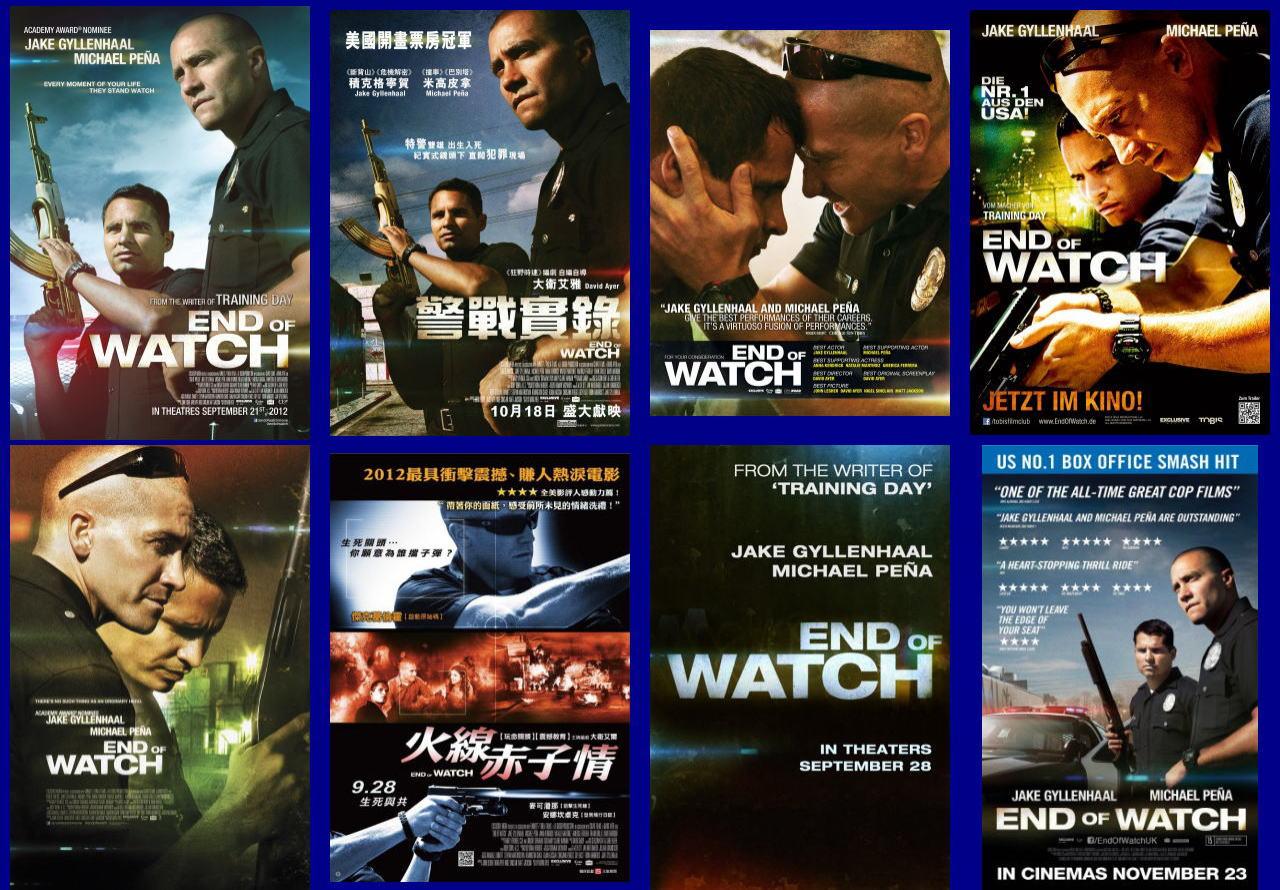 映画『エンド・オブ・ウォッチ END OF WATCH』ポスター(5) ▼ポスター画像クリックで拡大します。