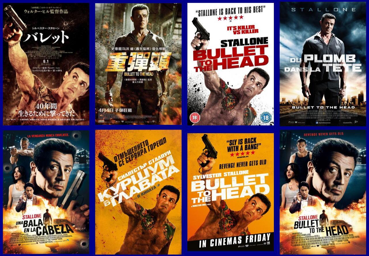 映画『バレット BULLET TO THE HEAD』ポスター(6) ▼ポスター画像クリックで拡大します。