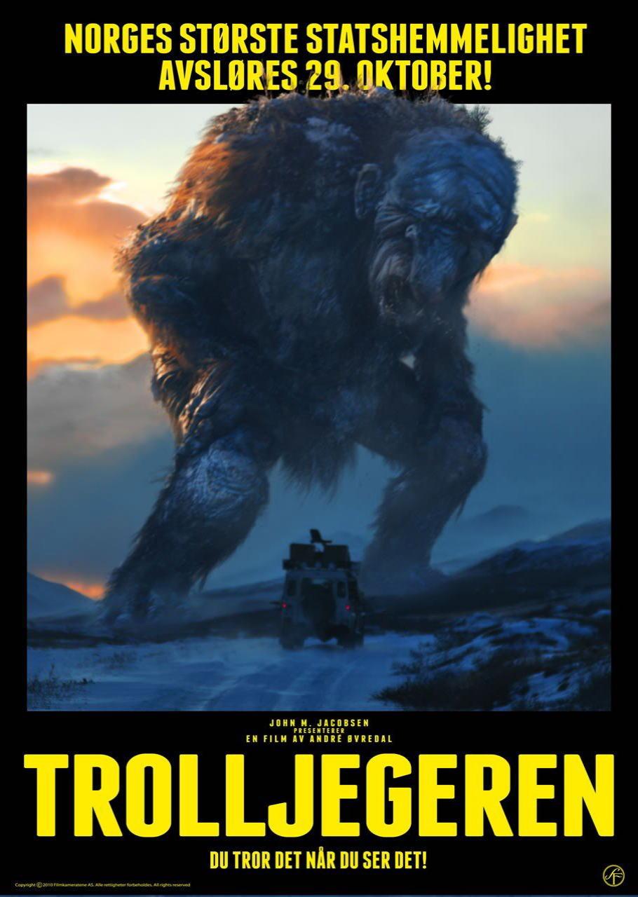 映画『トロール・ハンター THE TROLL HUNTER』ポスター(1)▼ポスター画像クリックで拡大します。