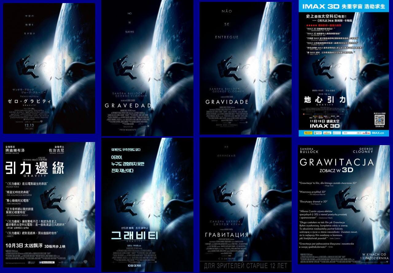 映画『ゼロ・グラビティ (2013) GRAVITY』ポスター(4) ▼ポスター画像クリックで拡大します。