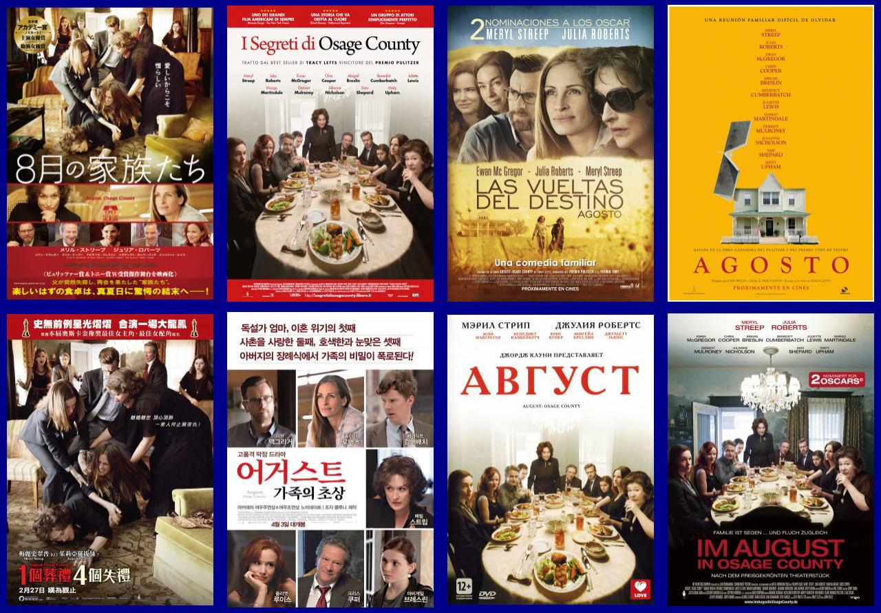 映画『8月の家族たち (2013) AUGUST: OSAGE COUNTY』ポスター(4)▼ポスター画像クリックで拡大します。