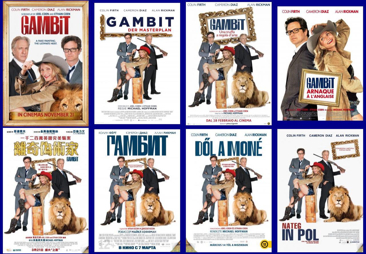 映画『モネ・ゲーム (2012) GAMBIT』ポスター(9)▼ポスター画像クリックで拡大します。