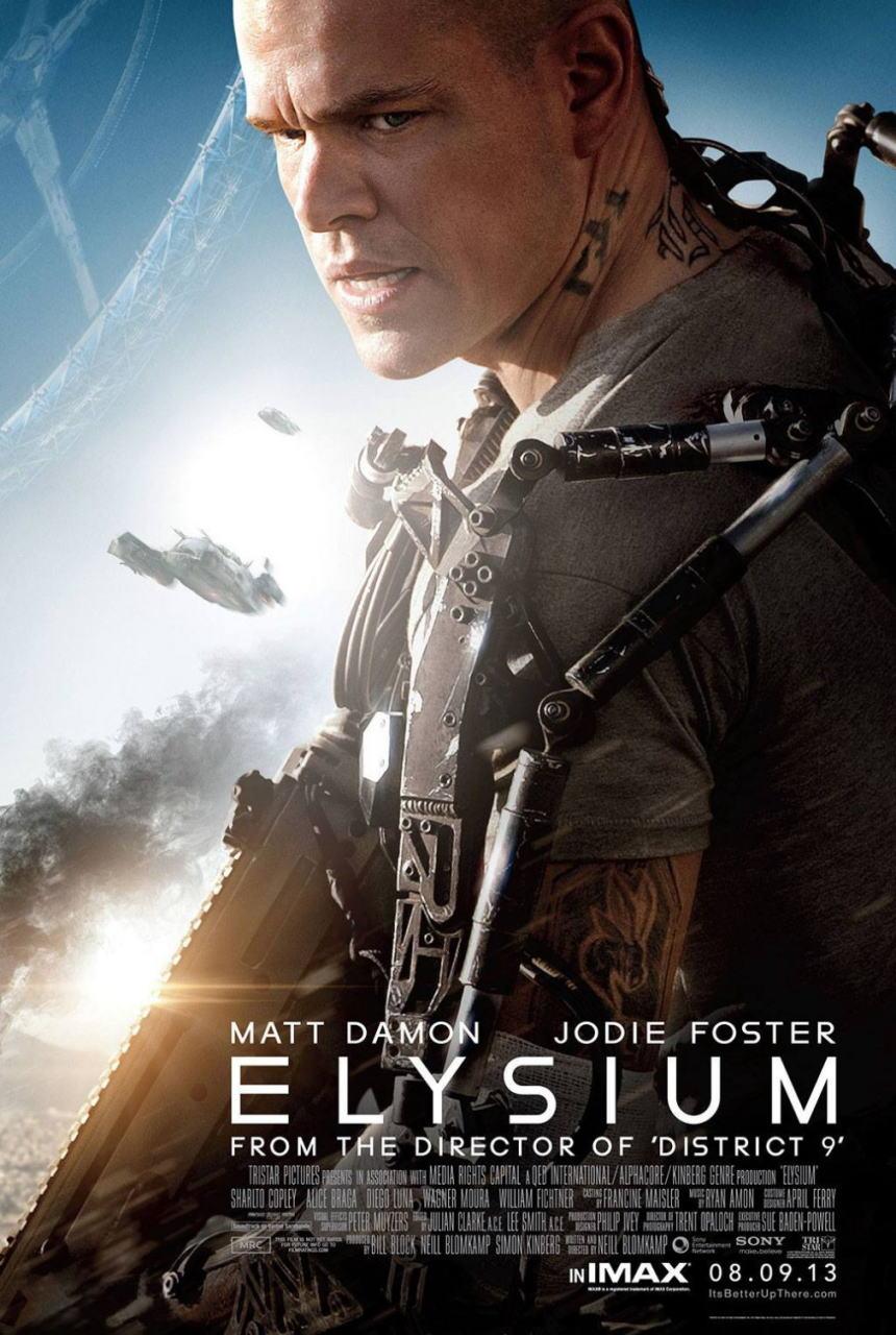 映画『エリジウム ELYSIUM』ポスター(1)▼ポスター画像クリックで拡大します。