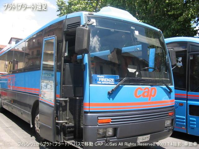 01フィレンツェからバスでプラト(プラート)へ@プラト(プラート) 映画の森てんこ森/幸田幸のパパ・キャッツピ&めん吉の【ぼろくそパパの独り言】