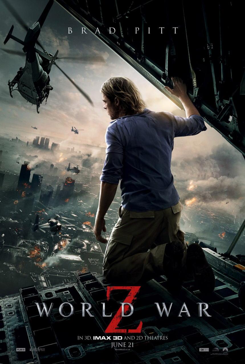 映画『ワールド・ウォーZ (2013) WORLD WAR Z』ポスター(1)▼ポスター画像クリックで拡大します。