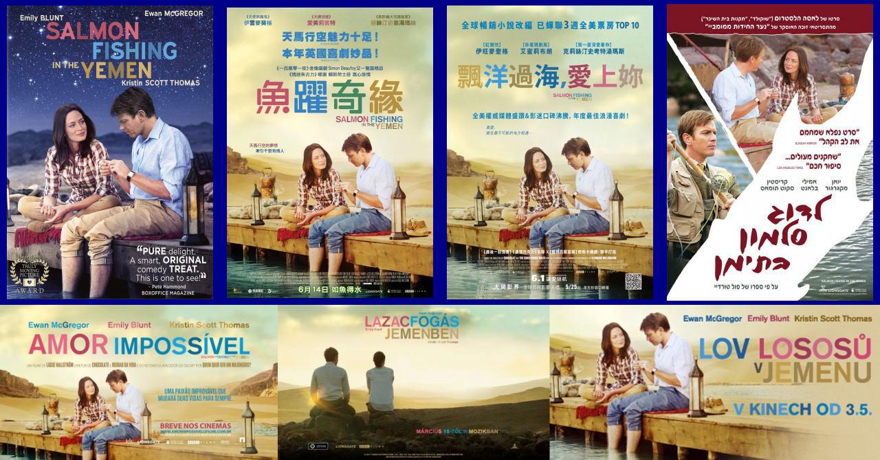映画『砂漠でサーモン・フィッシング SALMON FISHING IN THE YEMEN』ポスター(4) ▼ポスター画像クリックで拡大します。