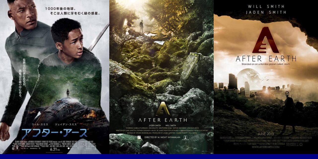 映画『アフター・アース AFTER EARTH』ポスター(4)▼ポスター画像クリックで拡大します。