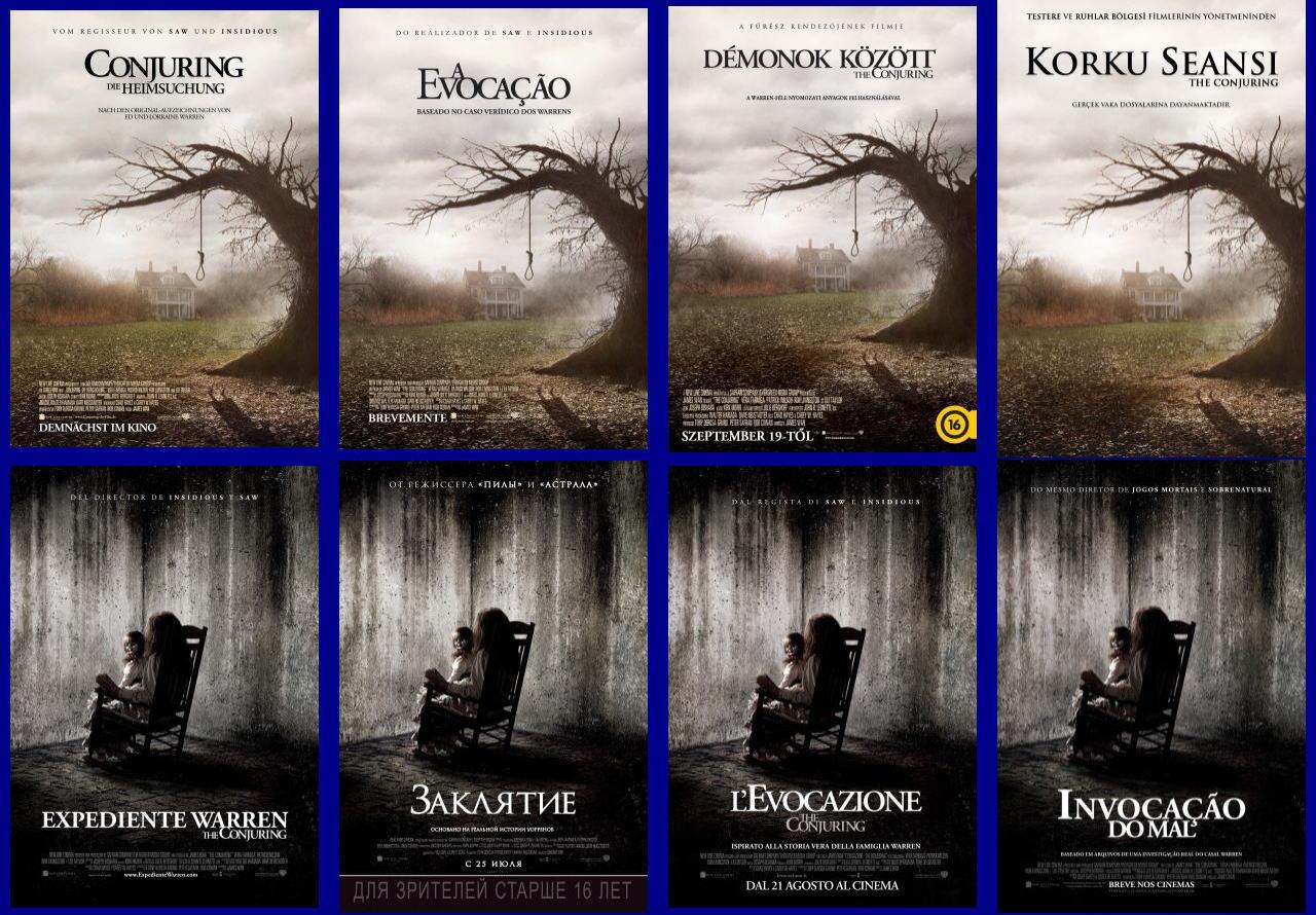 映画『死霊館 (2013) THE CONJURING』ポスター(7)▼ポスター画像クリックで拡大します。