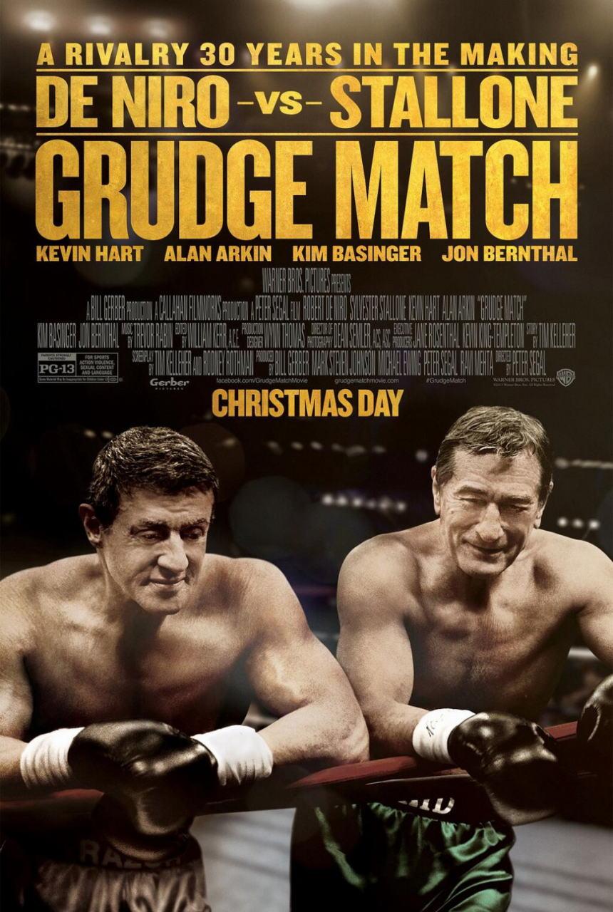 映画『リベンジ・マッチ (2013) GRUDGE MATCH』ポスター(3)▼ポスター画像クリックで拡大します。