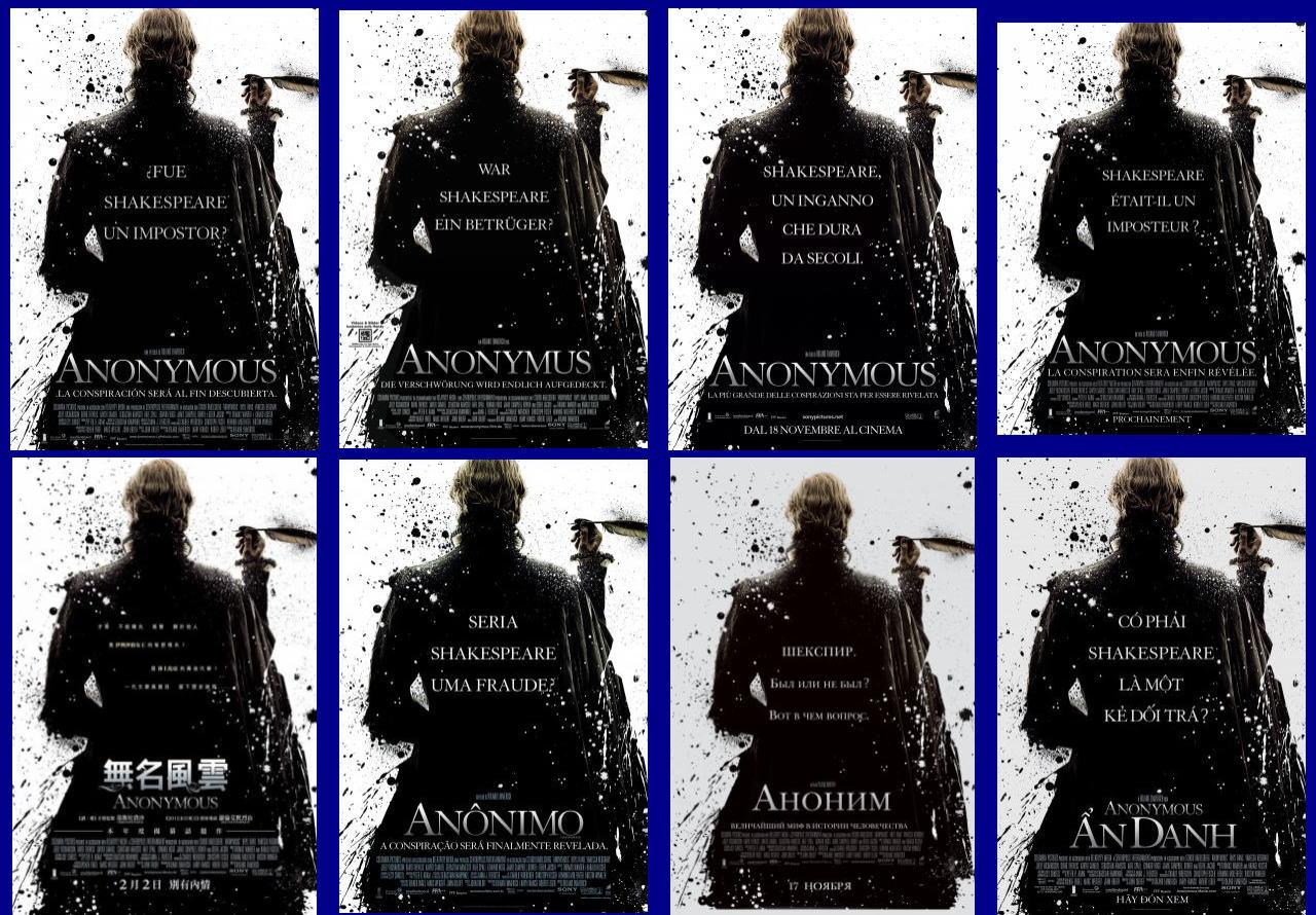 映画『もうひとりのシェイクスピア ANONYMOUS』ポスター(3)▼ポスター画像クリックで拡大します。