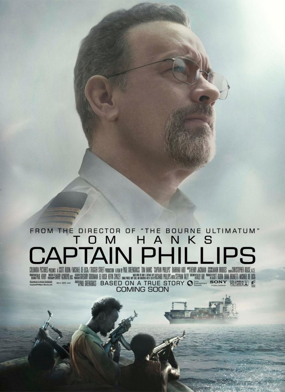 映画『キャプテン・フィリップス (2013) CAPTAIN PHILLIPS』ポスター(3) ▼ポスター画像クリックで拡大します。