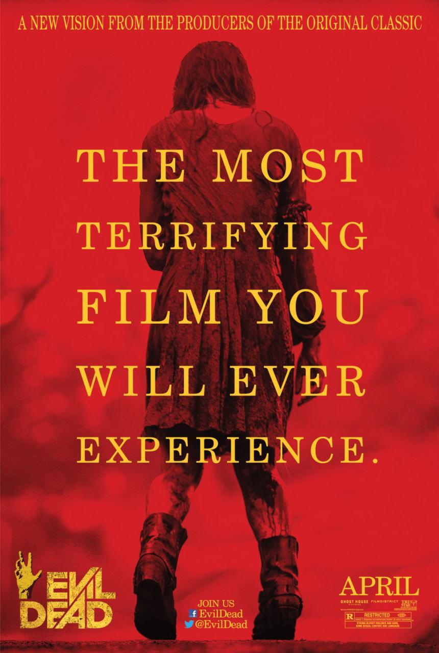 映画『死霊のはらわた EVIL DEAD』ポスター(1)▼ポスター画像クリックで拡大します。