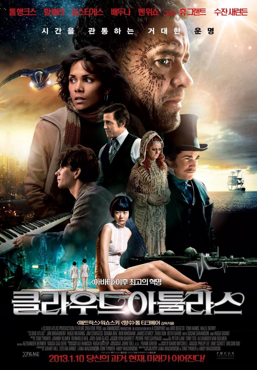 映画『クラウド アトラス (2012) CLOUD ATLAS』ポスター(6)▼ポスター画像クリックで拡大します。