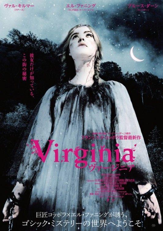 映画『Virginia/ヴァージニア TWIXT』ポスター(2)▼ポスター画像クリックで拡大します。